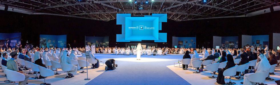 Hamdan bin Mohammed Programme for Smart Government (HbMPSG) Award