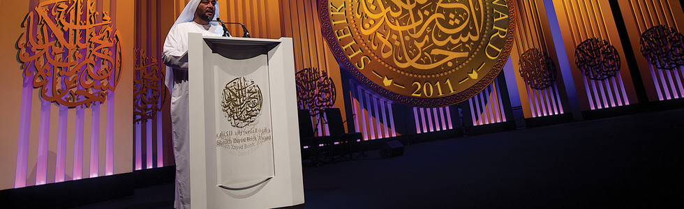Sheikh Zayed Book Award Ceremonies
