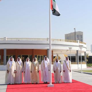 ETIHAD MUSEUM OPENING CEREMONY