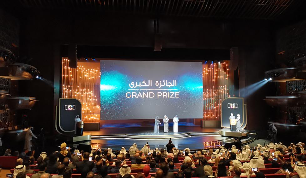 Hipa Hope Awards 7.JPG