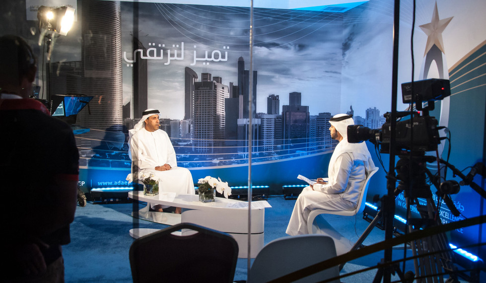 ABU DHABI AWARD FOR EXCELLENCE IN GOVERNMENT PERFORMANCE