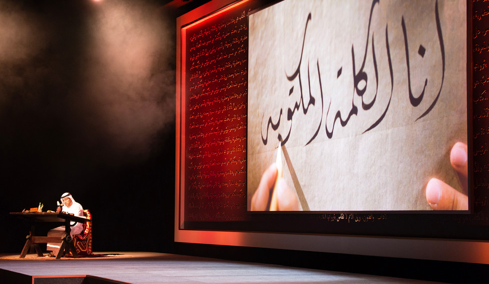 Sheikh Zayed Book Award Ceremonies