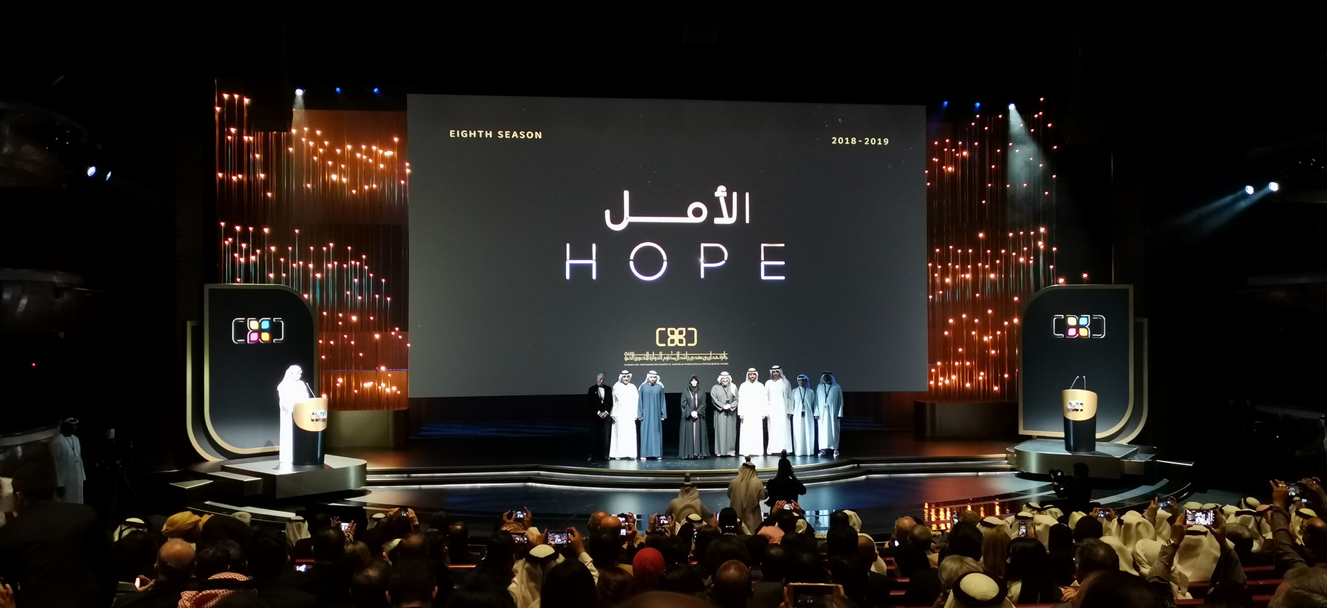 Hipa Hope Awards 5.JPG
