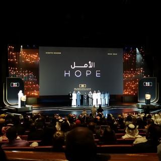 HIPA - 8th Season Award Ceremony
