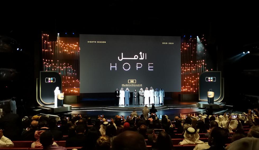 Hipa Hope Awards 5.JPG