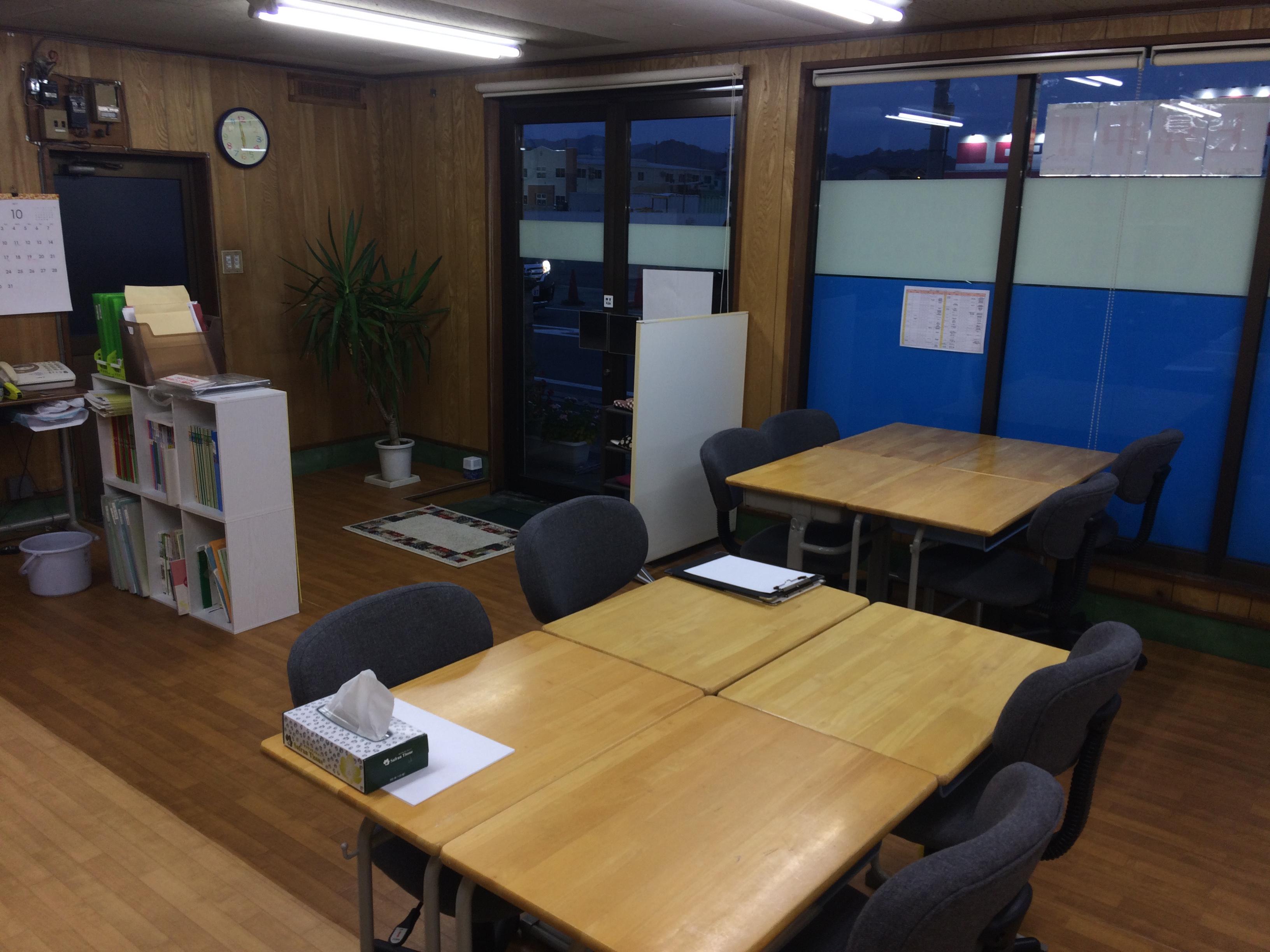個別指導Clear  教室