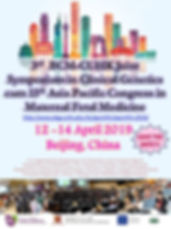 20181122_3rd-BCM-cum-15th-APCMFM_Poster.