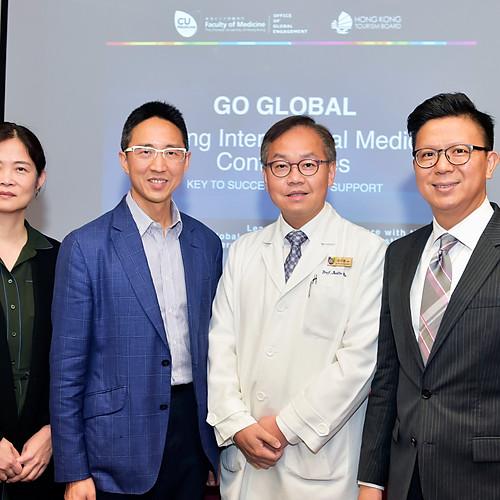 Hosting International Medical Conferences