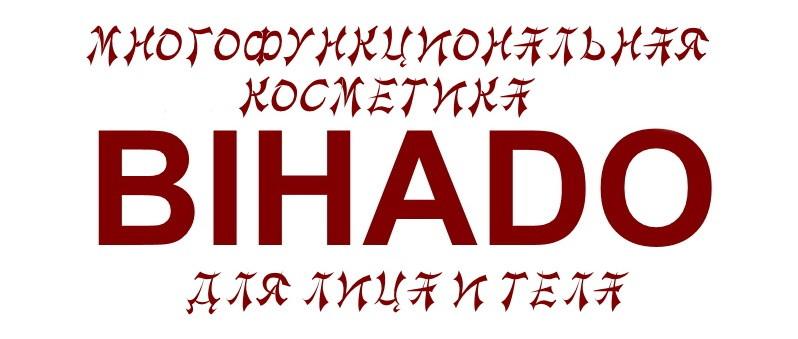 (c) Bihado.ru