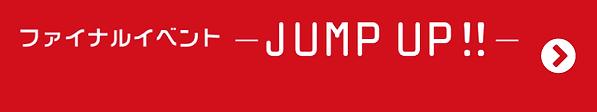 jumpup.png