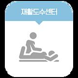 메인-카테고리 아이콘 (3).png