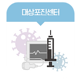 메인-카테고리 아이콘 (2).png