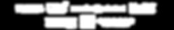 NEW-Logo-Strip-Desktop (1).png