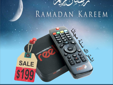 Claim your 1 free month during Ramadan