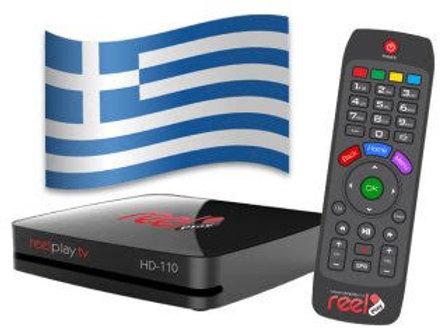 Greek Package - 12 months