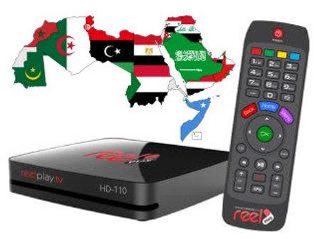 Arabic Package  1 yr