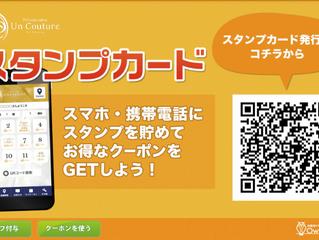 公式アプリ完成!~福岡のエステアンクチュール~