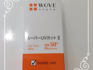 紫外線対策強化アイテム第2弾♡~福岡のエステアンクチュール~