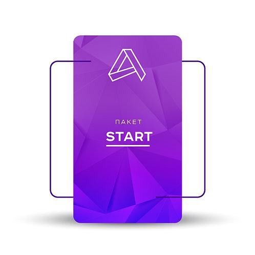 """START"" Пакет|Свадебная Видеосъемка"