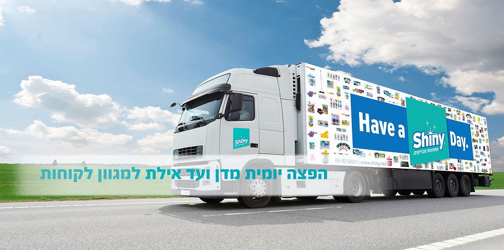 Truck-strip-hebrew.jpg