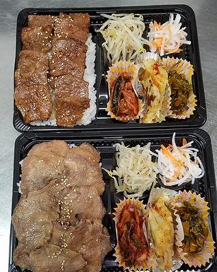 令和苑 お弁当 (1).jpg