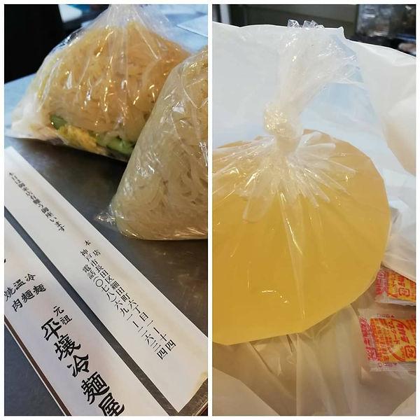 冷麺テイクアウト写真.jpg