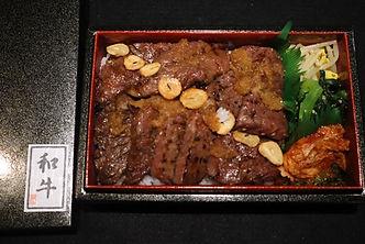 高級焼肉3種弁当4500円.jpeg
