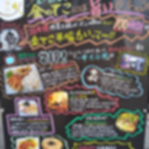 金のてこ (2).jpg