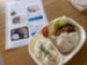 煮込みハンバーグ弁当550円②.jpg