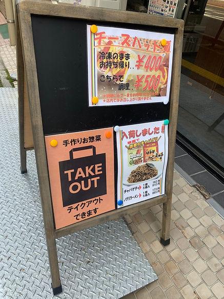 全徳 (2).jpg