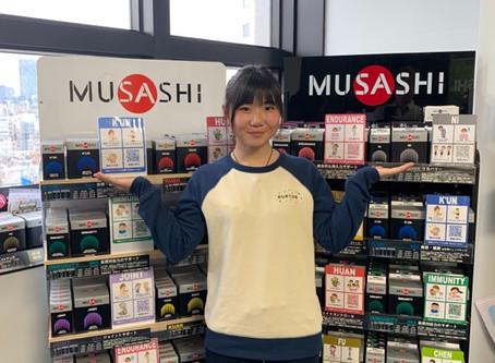 岩渕麗楽 サプリメント「MUSASHI」と アドバイザリー契約締結