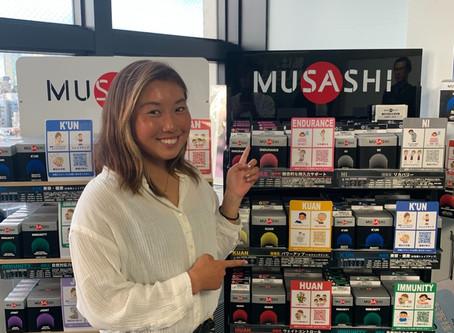 野中美波 サプリメント「MUSASHI」と アドバイザリー契約締結