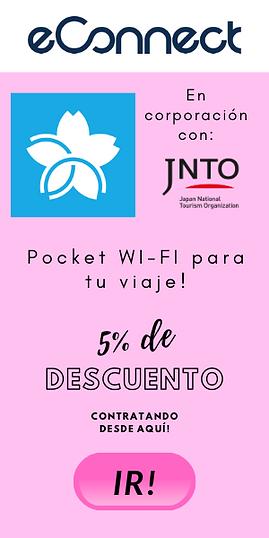 banner alquiler pocket wifi (1).png