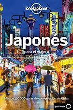 japones-para-el-viajero-4.jpg