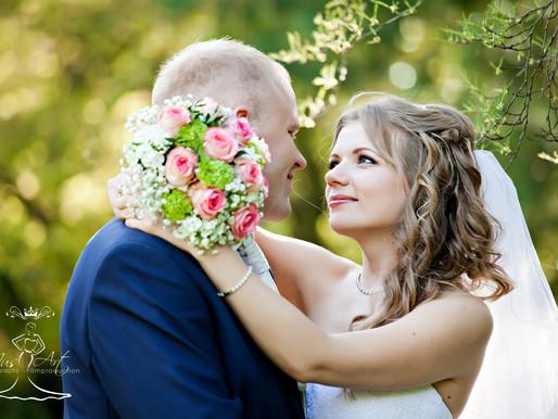 Romantisches Fotoshooting von Anna und Sergej in Leverkusen