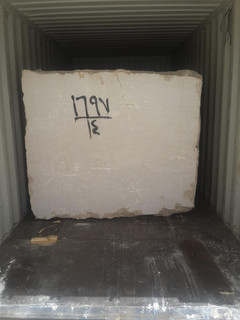 Egyptian marble block packing inside the container