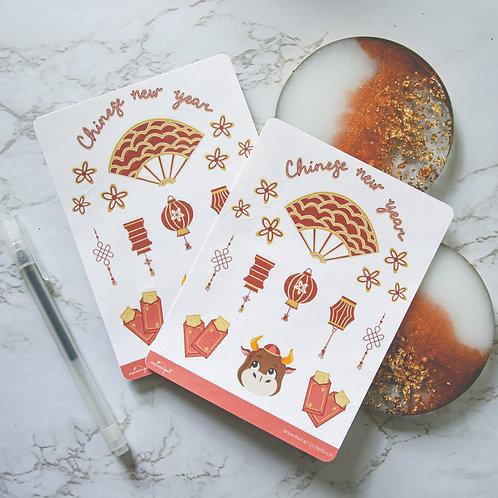 Chinese New Year, 2021 Ox Sticker Sheet