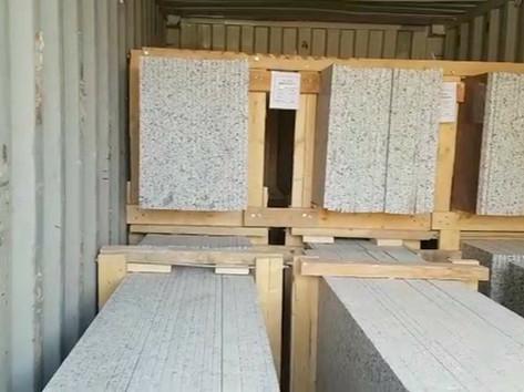 New Halayeb - Egyptian Granite