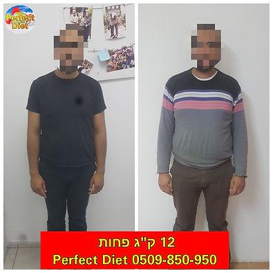 PhotoGrid_1558024999121.jpg