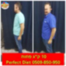 PhotoGrid_1559103623502.jpg