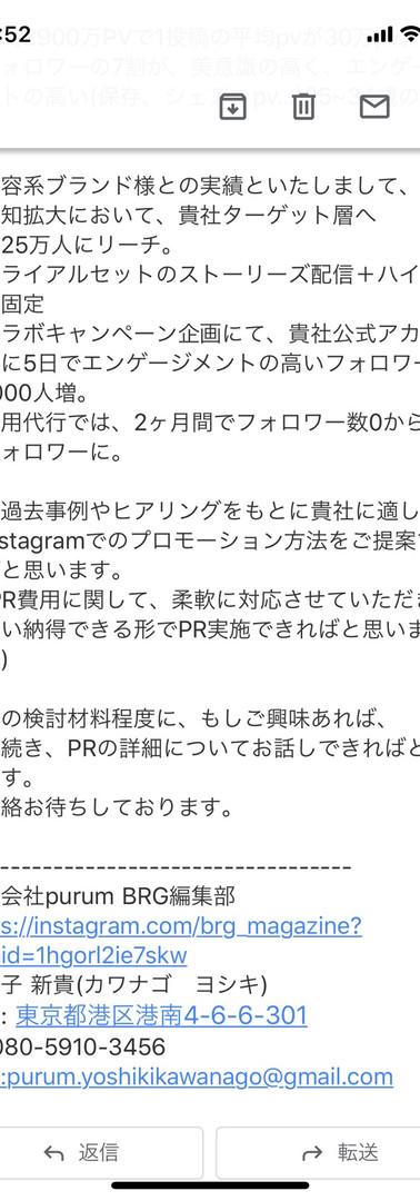 S__6873206.jpg