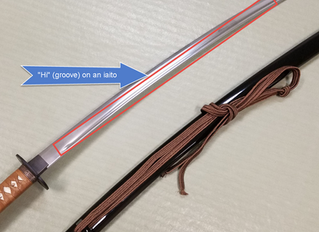 "Today's Sword Term: ""Hi"" or ""Groove"""