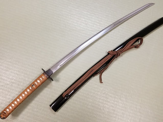 Today's Sword Term: the Iaito