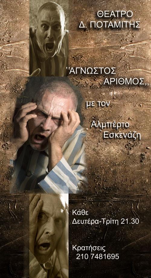 Ανώνυμο-1.jpg