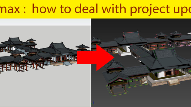 Sketchup to 3dmax , with project updates