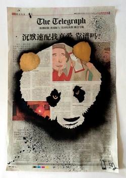 Panda Chinese Newsprint.jpg