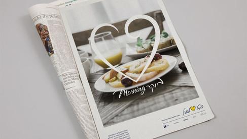2newspaper+ad.jpg