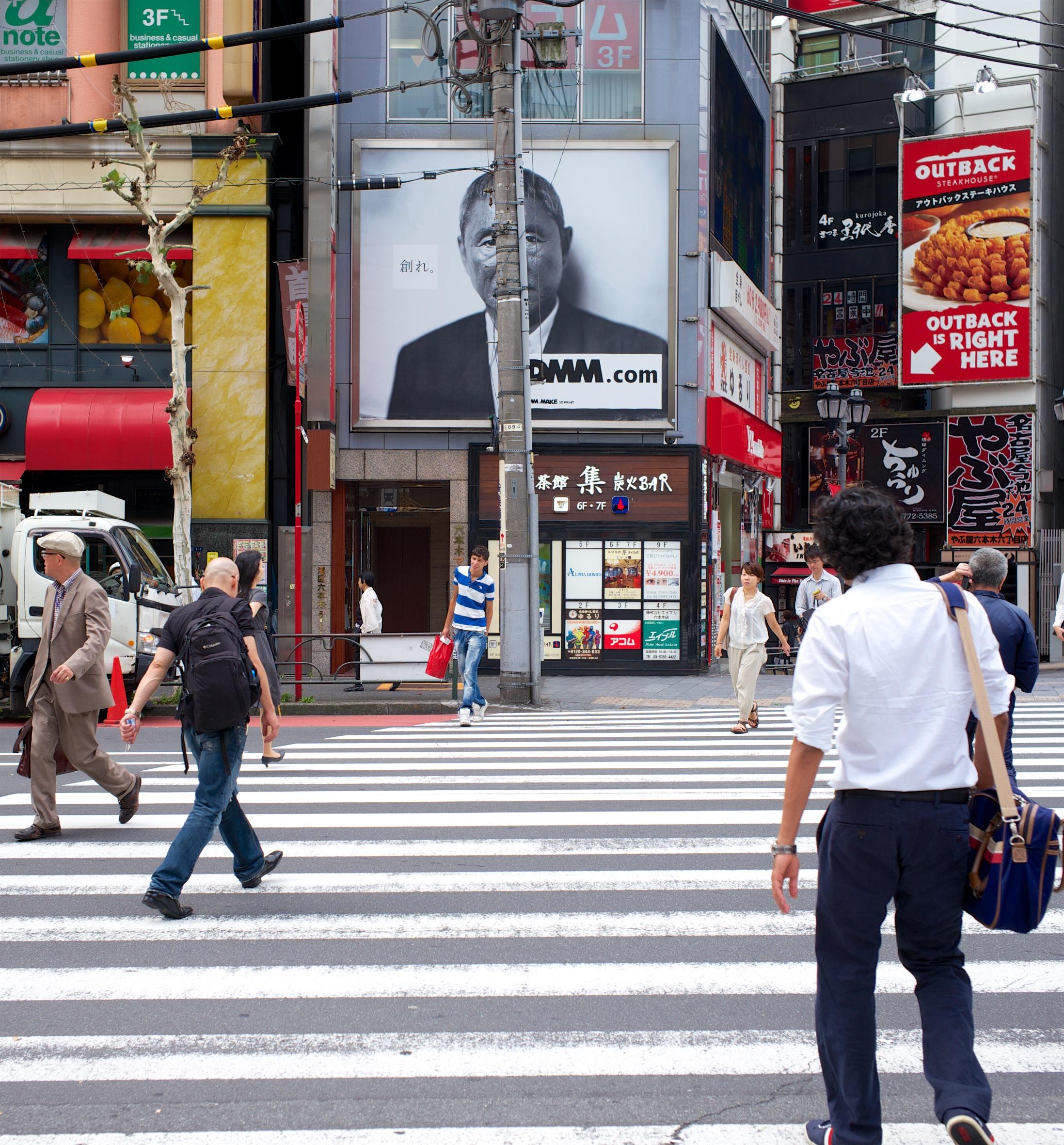 Tokyo, Takeshi Kitano