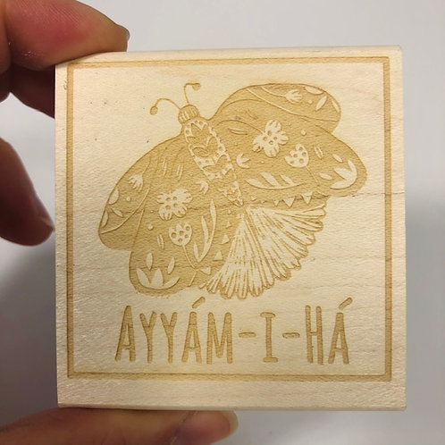 Butterfly Ayyam-i-Ha stamp - Medium