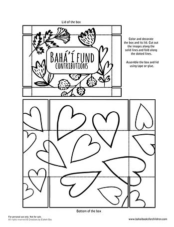 Fund-box---ENGLISH.jpg